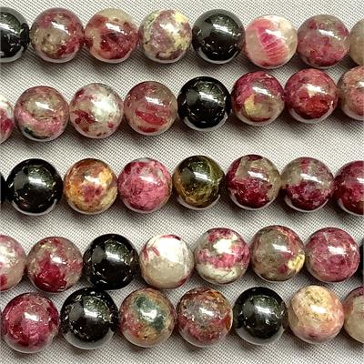 Purple Tourmaline Smooth Round 8mm