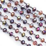 Essence of Autumn Rosary Style Beaded Chain